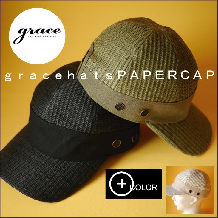 d1431f2306682 CSM  Grace hats (hat grace) UNISEX-paper cap ☆ unisex paper Cap ...