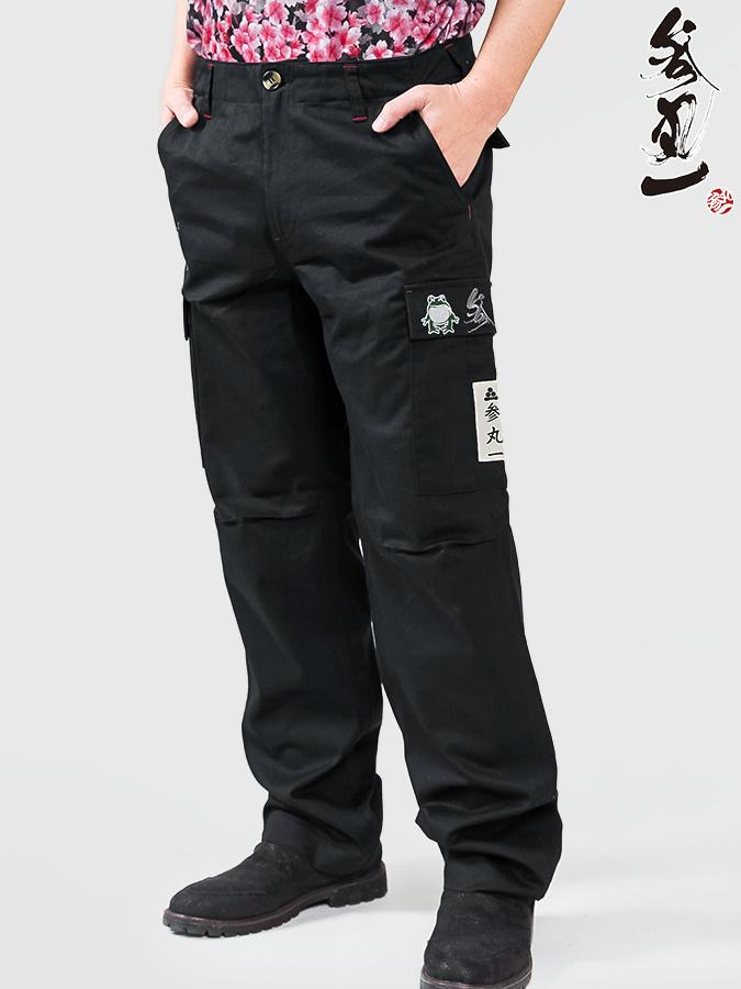 <送料無料>【参丸一】羽蛙刺繍×デッサンステッチ コットンカーゴパンツ | 和柄 参丸一 カーゴパンツ カーゴ メンズ 春物 春 大きいサイズ M L XL LL 3L 黒 ブラック ブランド 流儀圧搾 METHOD