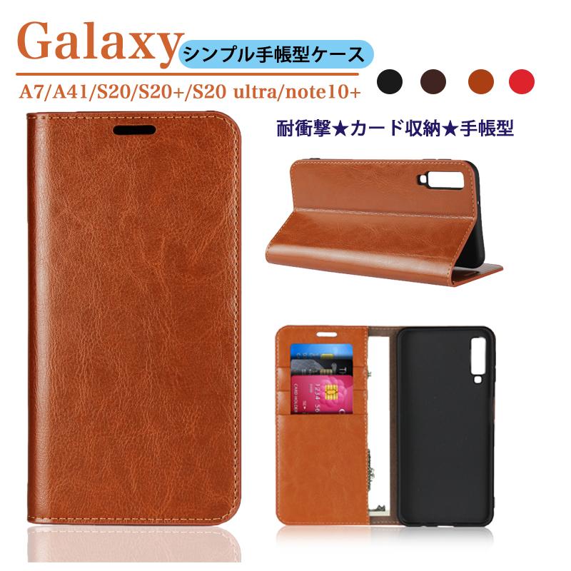 人気 おすすめ ギャラクシー A7 A41 S20 S20+ Ultra 5GケースGalaxy s20 購買 ケース Galaxy Note10Plus メンズ S20Plus シンプル S20plus S10plus Note10+ note カバー 手帳 手帳型