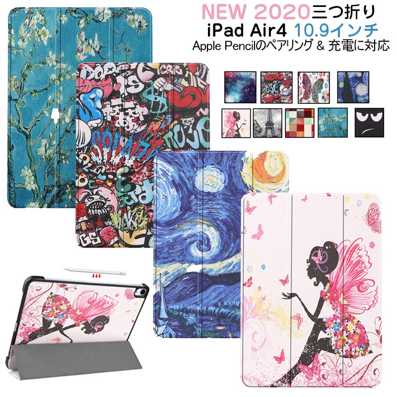 iPad 10.9 ケース Air4 2020 10.9インチ タブレットケース カバー おしゃれ アップル アイパッド スタンド機能 高品質 デザイン エア4 薄型 CASE ブック型 かわいい Pencilの充電に対応 カッコいい オシャレ ファクトリーアウトレット 手帳型カバー