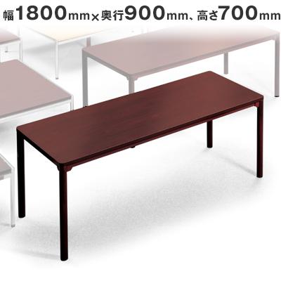 応接用テーブル センターテーブル ハイテーブル 幅1800×奥行き900×高さ700 AICO(アイコ) CTH-1890