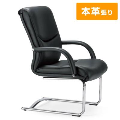 会議用チェア ミーティングチェア 応接用チェア 本革 AICO(アイコ) 【個人宅不可】MC-920L