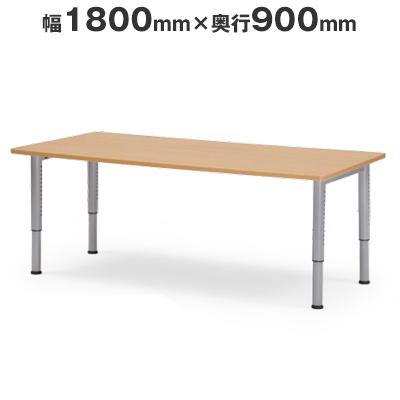 【送料無料】施設テーブル 介護 ダイニング 高さ調節可 幅1800 奥行き900 AICO (アイコ) NJT-1890