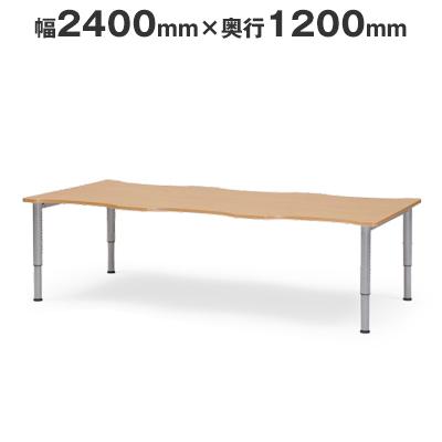 【送料無料】施設テーブル 介護 ダイニング 高さ調節可 幅2400 奥行き1200 AICO (アイコ) NJT-2412