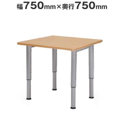 施設テーブル 介護 ダイニング 高さ調節可 幅750 奥行き750 AICO (アイコ) NJT-7575