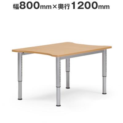 施設テーブル 介護 ダイニング 高さ調節可 幅800 奥行き1200 AICO (アイコ) NJT-8012