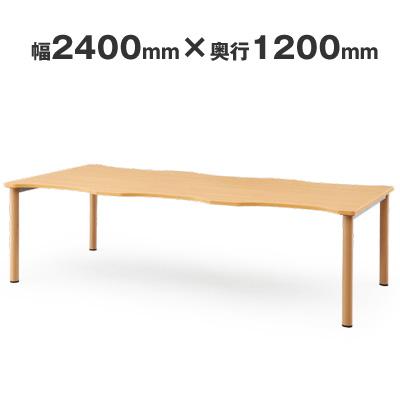 【送料無料】施設テーブル 粉体塗装脚 幅2400×奥行き1200 AICO(アイコ) 【個人宅不可】NST-2412