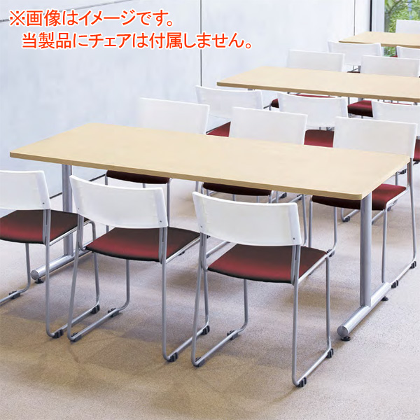 会議用テーブル 幅1800×奥行750 角形 粉体塗装仕上脚 AICO(アイコ) 【個人宅不可】MTS-1875K