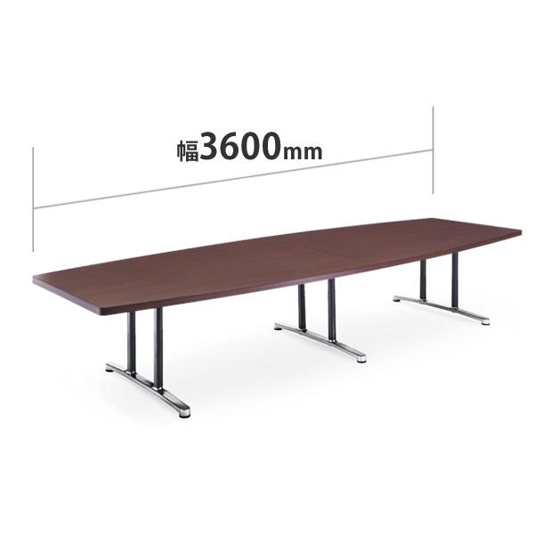 【送料無料】会議用テーブル 幅3600×奥行1200 ボート形 AICO(アイコ) 【個人宅不可】DWL-3612B