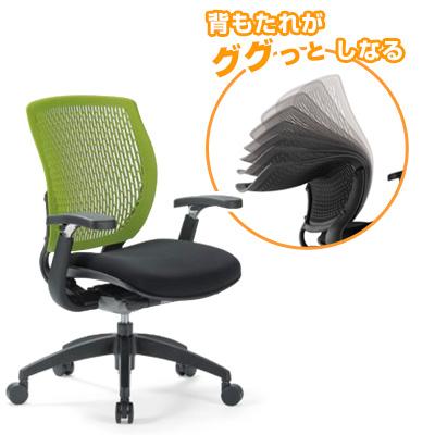 オフィスチェア 可動肘掛け付 樹脂メッシュチェア 背もたれが身体に合わせてしなやかにフィット! 背もたれ色選択 AICO(アイコ) 【個人宅不可】ローバック MA-1515AJ-BK-X