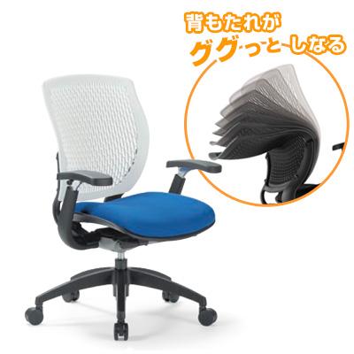 オフィスチェア 可動肘掛け付 樹脂メッシュチェア 背もたれが身体に合わせてしなやかにフィット! 座面色選択可能 AICO(アイコ) 【個人宅不可】ローバック MA-1515AJ-X-BK