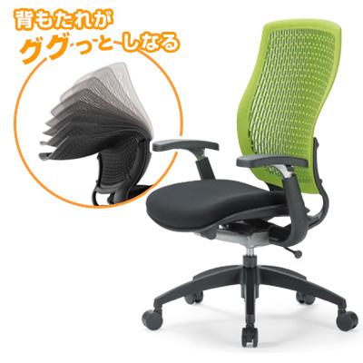 オフィスチェア 可動肘掛け付 樹脂メッシュチェア 背もたれが身体に合わせてしなやかにフィット! 背もたれ色選択 AICO(アイコ) 【個人宅不可】ハイバック MA-1535AJ-BK-X