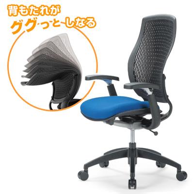 オフィスチェア 可動肘掛け付 樹脂メッシュチェア 背もたれが身体に合わせてしなやかにフィット! 座面色選択可能 AICO(アイコ) 【個人宅不可】ハイバック MA-1535AJ-X-BK