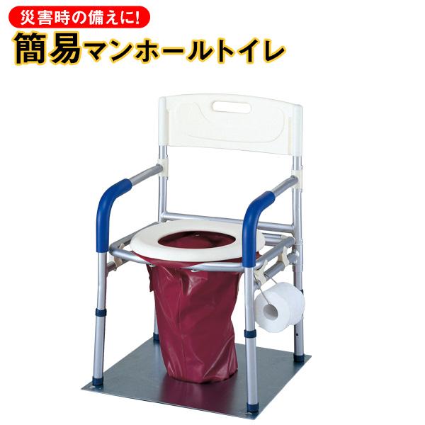 【防災用品・非常用品】コクヨ 簡易トイレ 災害用マンホールトイレ DR-RER1