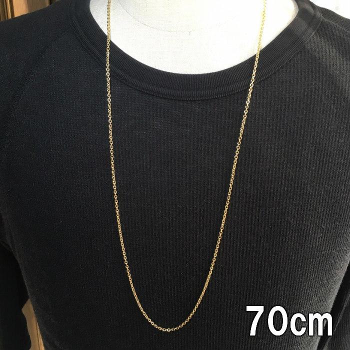 シンプル チェーンネックレス ゴールド 70センチ ロングチェーン 格安 期間限定送料無料 価格でご提供いたします アクセサリー メンズ ネックレス 小豆チェーン