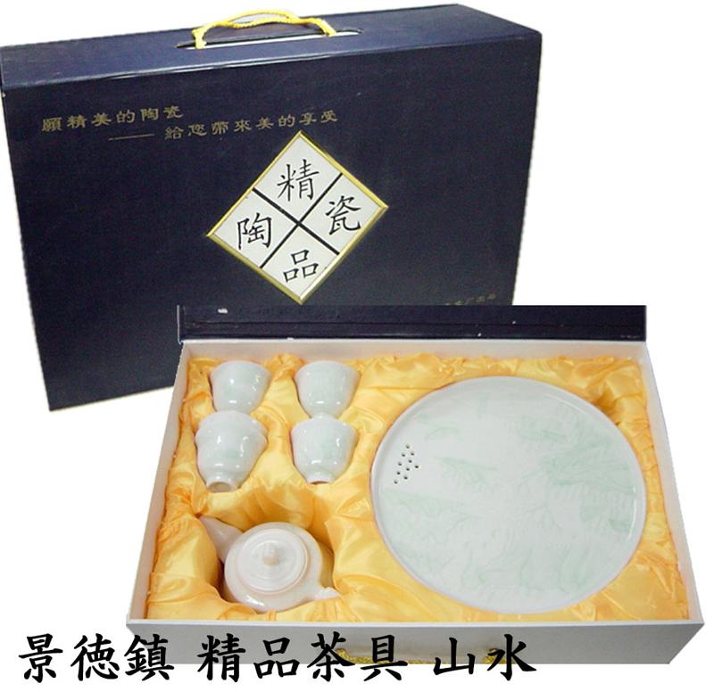 【送料無料】景徳鎮 精品茶具 山水