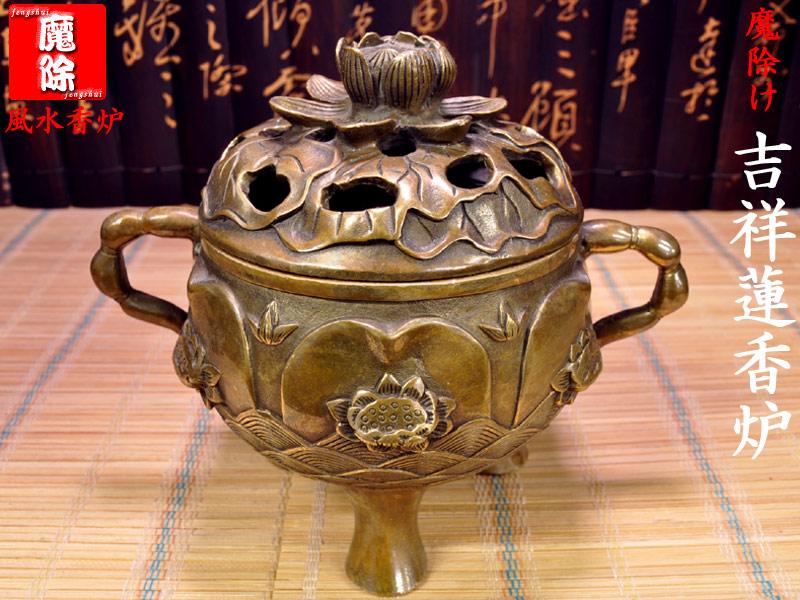 【風水銅香炉】銅製倣古蓮香炉