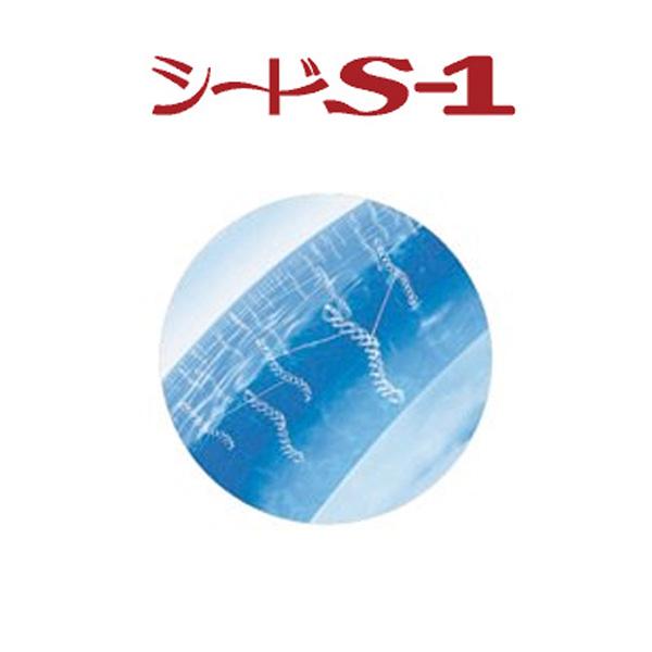 【キャッシュレス5%還元】送料無料★ S-1 1枚入り ハードコンタクト ハード 連続装用 コンタクト コンタクトレンズ シード エスワン seed