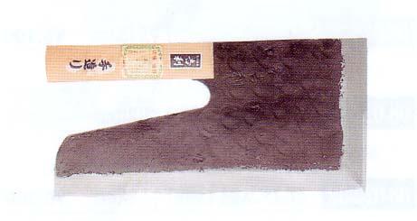 麺切り包丁 吉利プロ用中厚 295mm