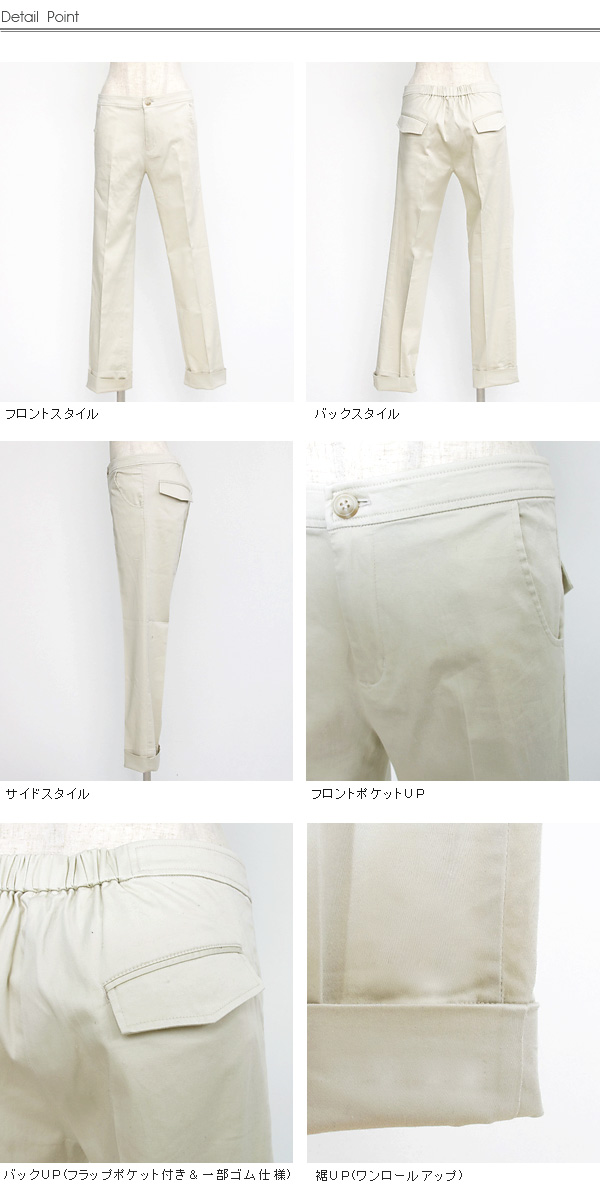 * REAL CUBE 2 シェイプチノ pants (Y24110528) * special price for the return and cannot be exchanged.