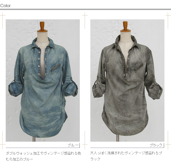 REAL CUBE dress freely! Body cover is perfect! (Denim shirt ladies) dungareetunic t-shirt (Y44120526A) ★ ships than gully