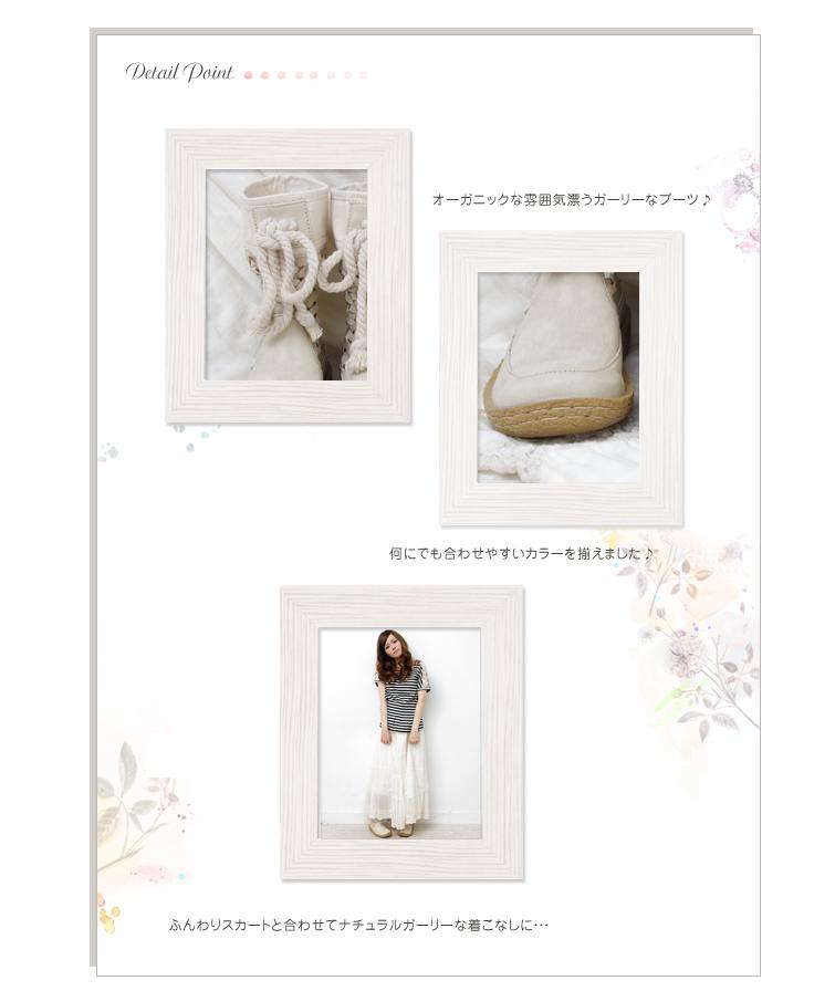メッシュクロスナチュラリー half-boots ( 2247 ) * special price for the return and cannot be exchanged.