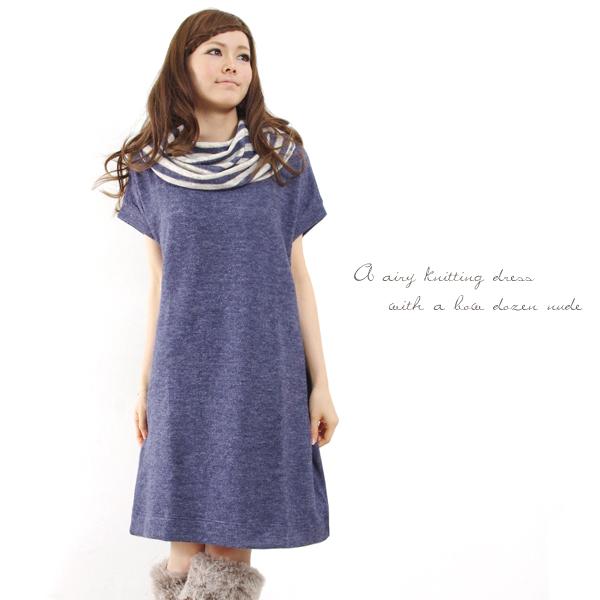 Air Lee knit dress (Z51810) with horizontal stripe snood