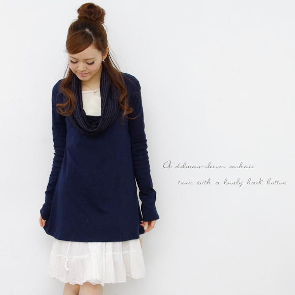 Off turtle horizontal stripe tunic (Z51904) ※For an outlet price, returned goods, exchange is impossible