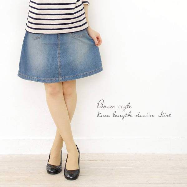 Send ★ ZAMPA knee-length denim skirt (Z32093)