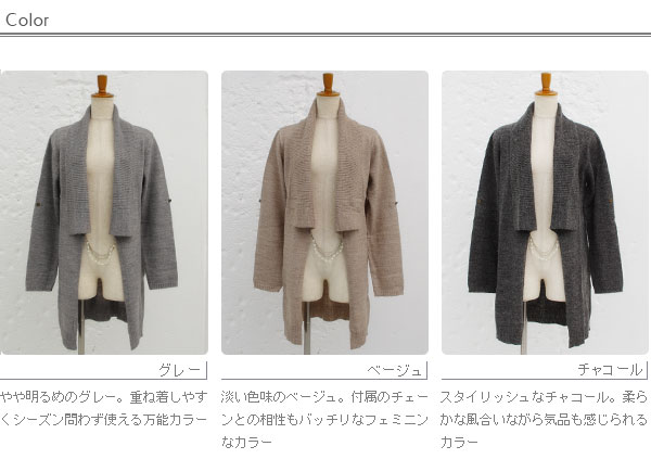 &WOOL vingtrois mohair fine knit ☆ shawl collar WOOL mohair Cardigan (148-97588) * return / Exchange cannot be