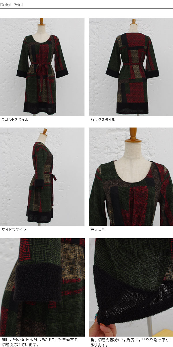 (524374) with the Boujeloud ブージュルードカラーブロックリボンワンピース string belt ※Returned goods, exchange is impossible