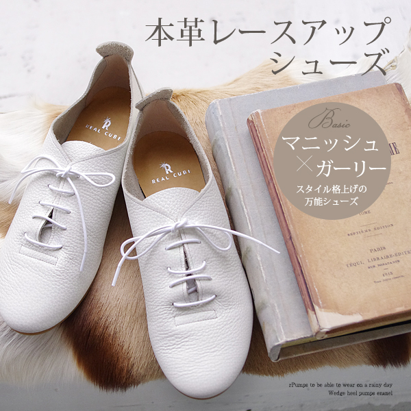 REAL CUBE Made in Japan leather lace-up shoes (3894)