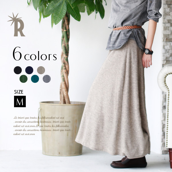 * REAL CUBE soft fair Maxi skirt (D32111129/D32120219)