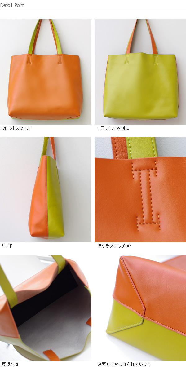 REAL CUBE leather ダブルカラートート bag pouch with (V75130418)