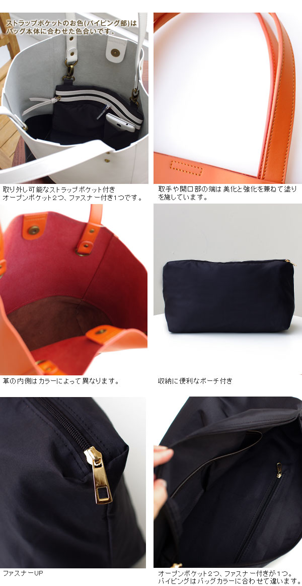 REAL CUBE by color cowhide leather バケットトート bag w/pouch (V75130416)