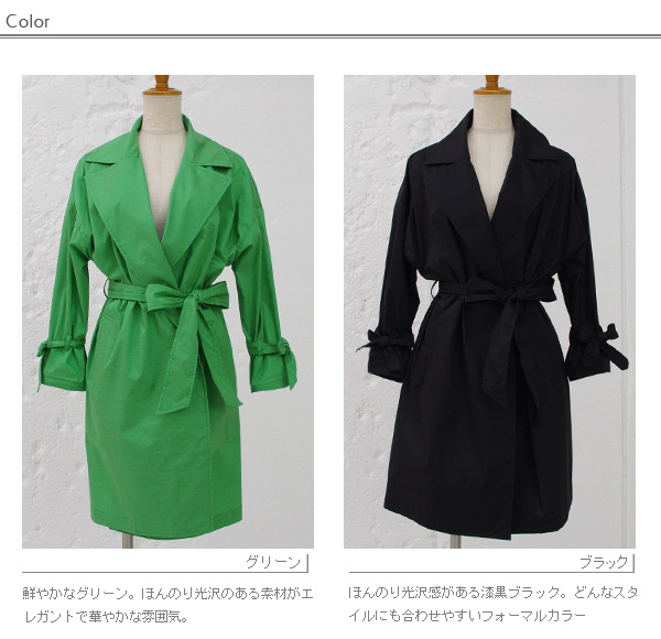 Actress trench coat (M-8670) of ☆ large grain ribbon with the dolly-sean Made in japan waist ribbon ※Returned goods, exchange is impossible