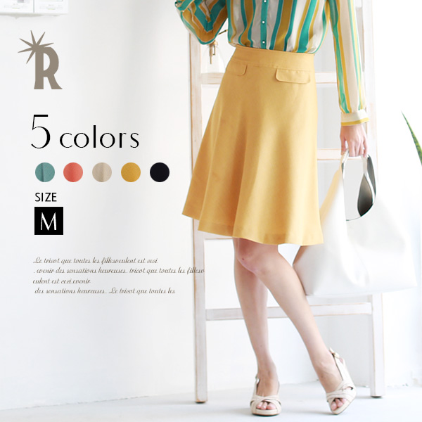 Beautiful line skirt ☆ sign of spring flared skirt (24-42,020) of Nou-e MadeinJapan adult LADY