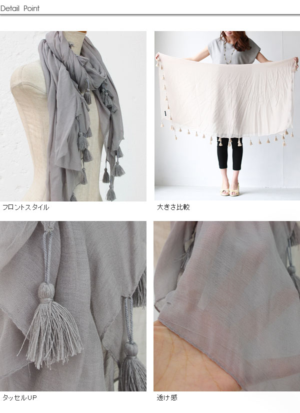 Good-quality stall ☆ cotton tassel large size for REAL CUBE adult LADY becomes calm; stall (VENI13-01) ★ shipment fs3gm