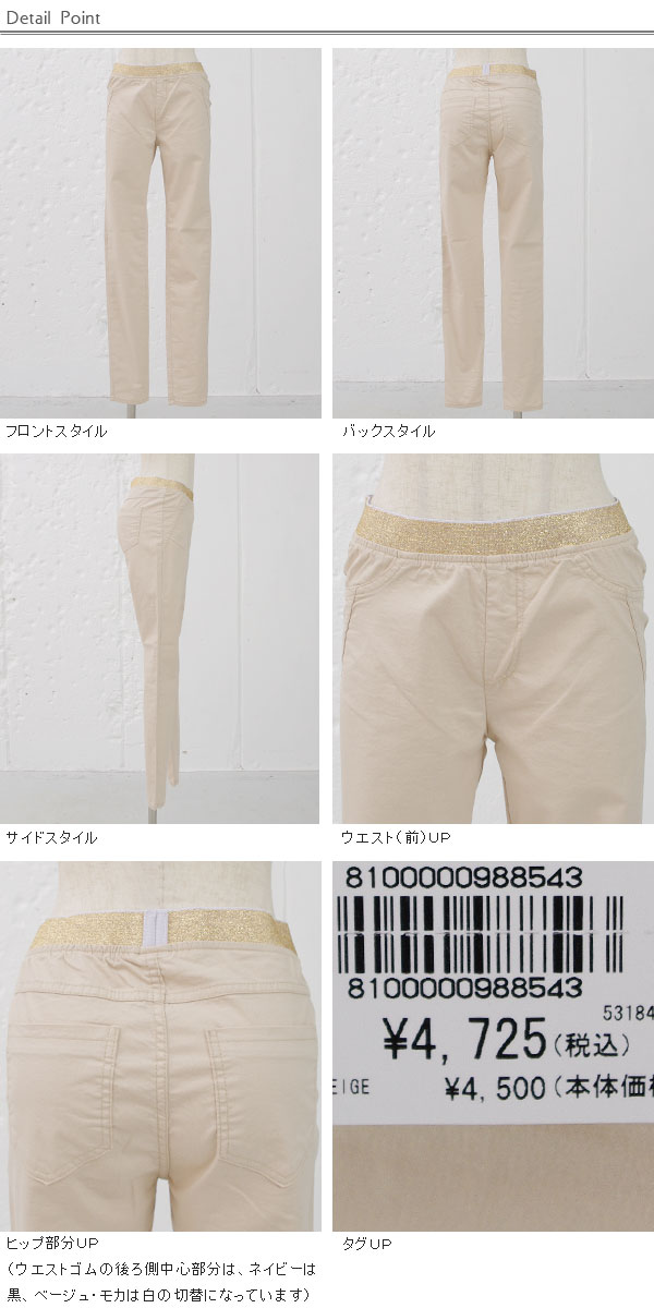 [S/S SALE] cannot part with Boujeloud ブージュルード; wear; feeling ☆ stretch leggings underwear (531840) ※Exchange is impossible of return of goods because of a sale