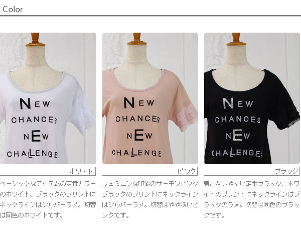 Discerning T-shirt ☆ A-line different fabrics logo T-shirt (312-95,186) ★ shipment fs3gm of CYNICAL adult LADY
