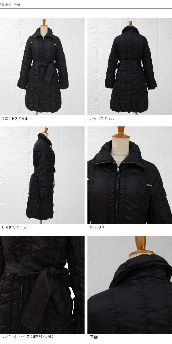 (532472) with the shirring long down coat ribbon belt