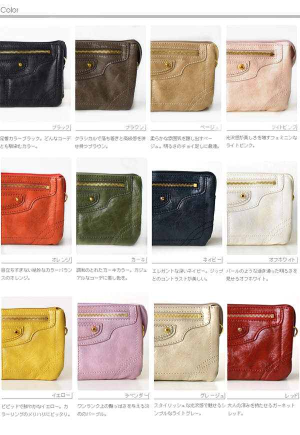 Great delivery ★ ☆ ツヤフェイク leather 6 ポケットポシェット (13199)