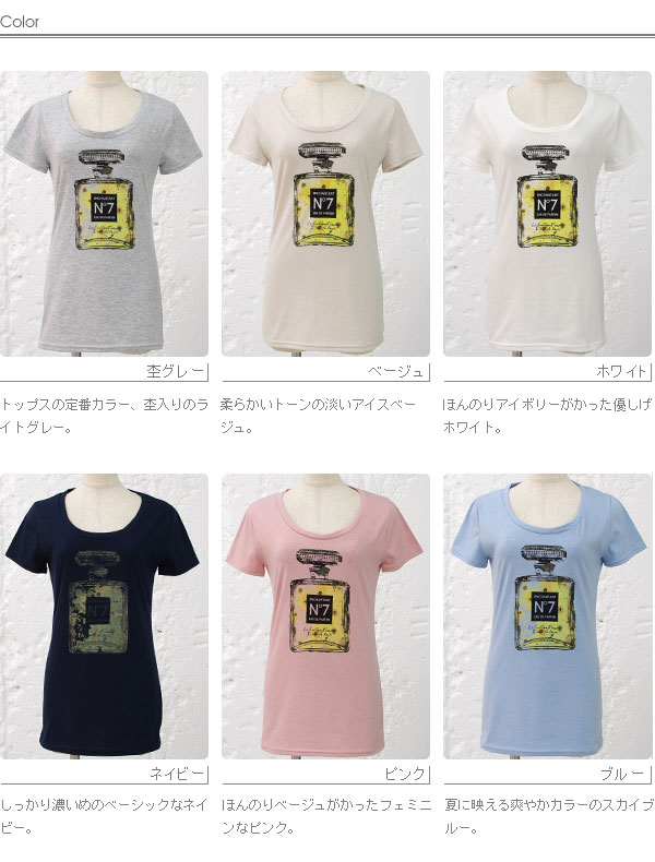 For REAL CUBE flower perfume T-shirt (D80130427) ★ shipment ※ special price, it is impossible of returned goods, exchange