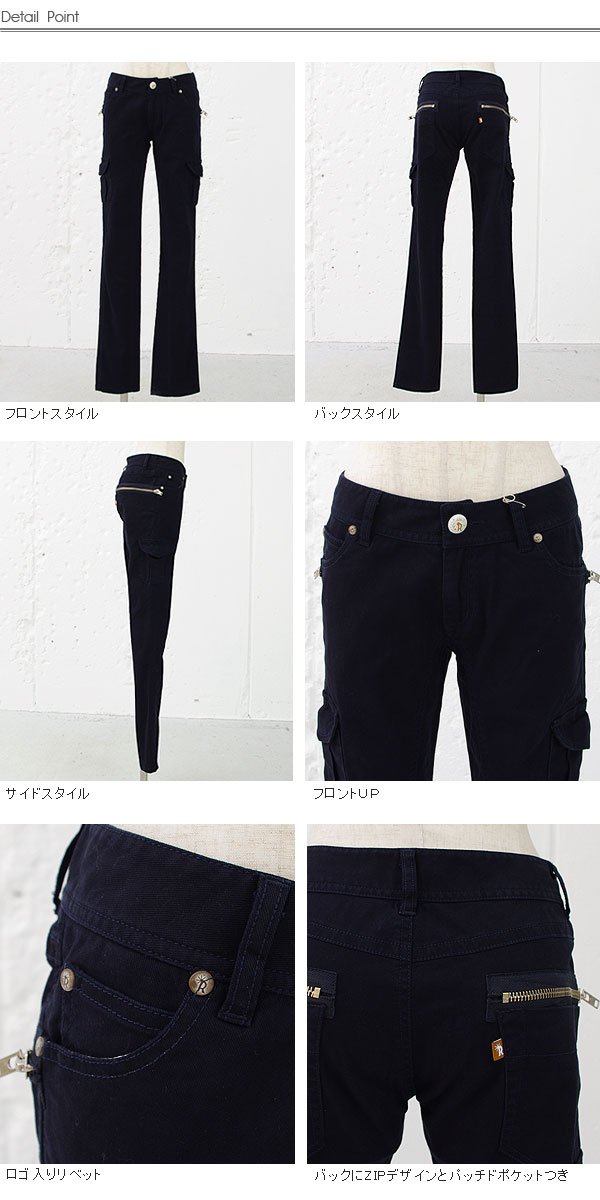Of the REAL CUBE design & usability of both ☆ slim fit cargo pants (54130430-R54130430)