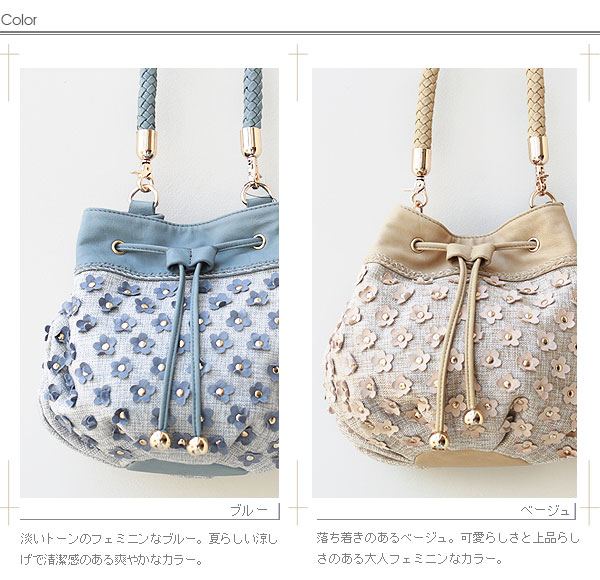 ピッグレザー your フラワーフェイク leather different material 2-WAY shoulder bag back shoulder belts with (PCM3150) fs3gm