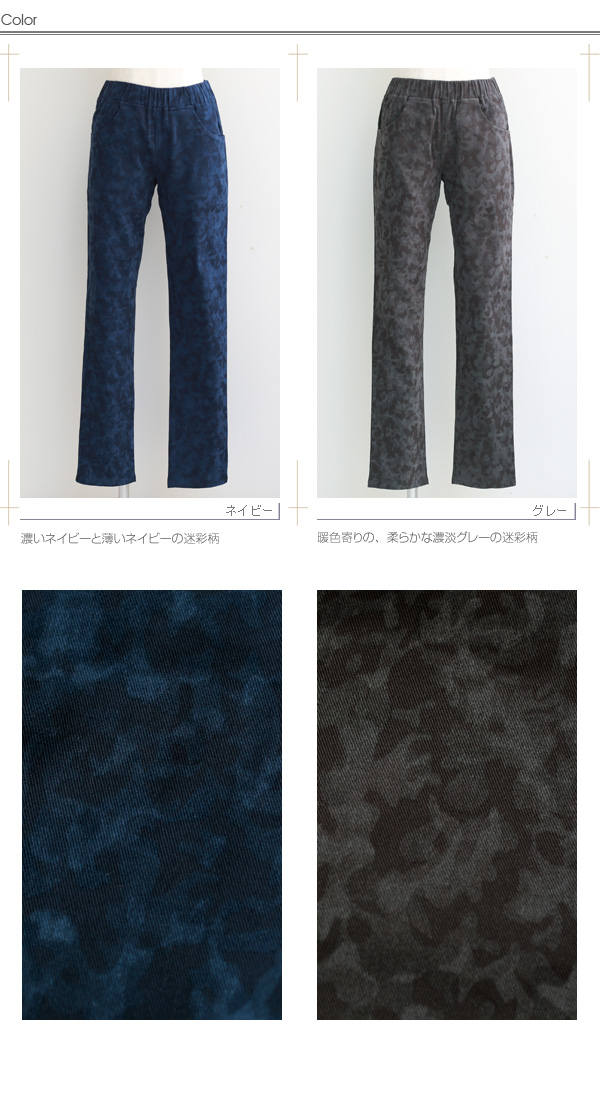 REAL CUBE シャドーカモフラデザインレギンス pants (TM10130810-2) ★ shipping * special price for the returned goods and cannot be exchanged.