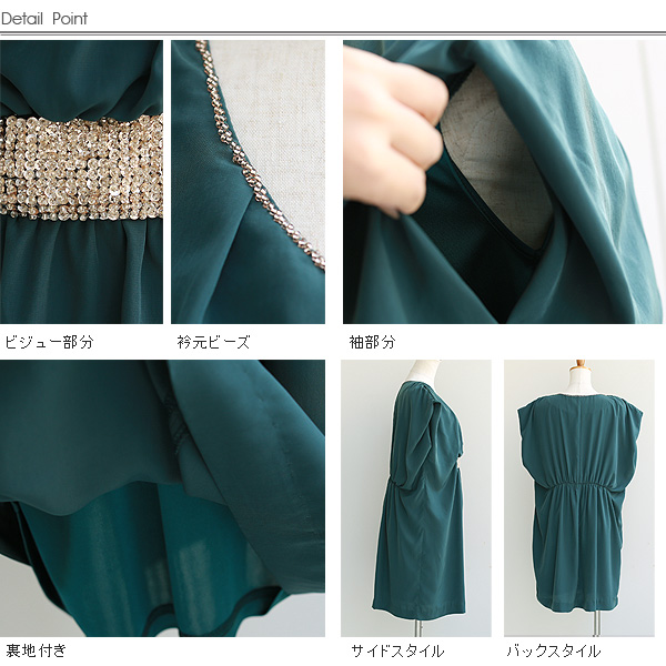 gracis adult LADY invited one-piece ☆ ビジューモチーフフロントギャザーワン piece (1371360) fs3gm