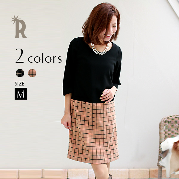 Autumn dress ☆ line check change peach skin dress (E-4265) where CHEPI Made in Japan is classical
