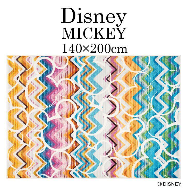 Mickey/ミッキー カラフルへリンボーンラグ DRM-1062 140×200cm ディズニー Disney7◆ミッキー かわいい おしゃれ カジュアル ヘリンボン 北欧 インテリア 子供部屋 防炎 床暖房・ホットカーペット対応 耐熱 140 200 リビング スミノエ[NS] Disneyzone
