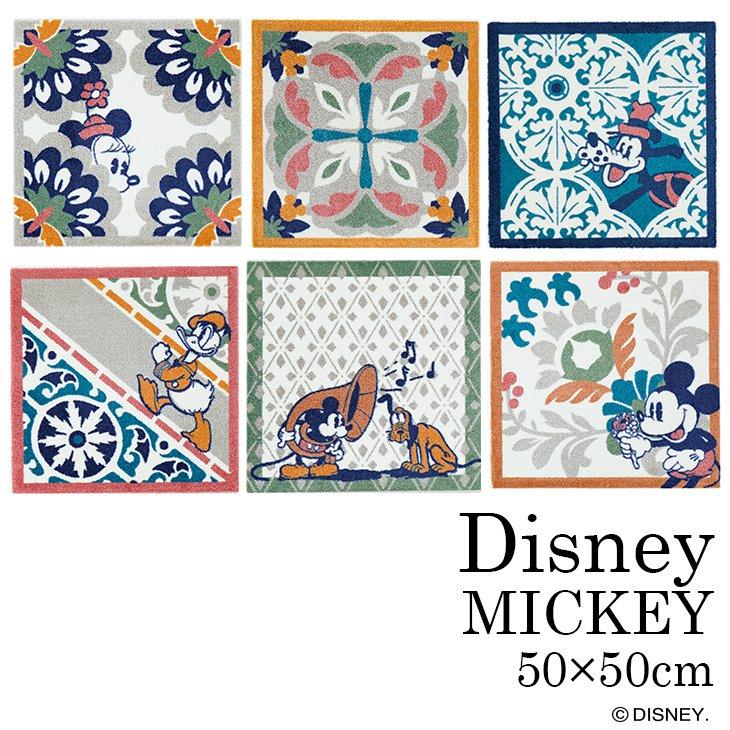 Mickey/ミッキー デコレーションラグ DYM-1068 50×50cm ディズニー Disney7◆ミッキー ドナルド かわいい おしゃれ エレガント オーナメント タイル 北欧 インテリア 子供部屋 日本製 床暖・ホットカーペット対応 滑り止め 50 50 ラグ マット スミノエ[NS] Disneyzone